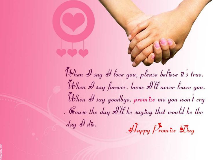Happy Promise Day Wallpaper Quote #wallpaper #promiseday #happy ...