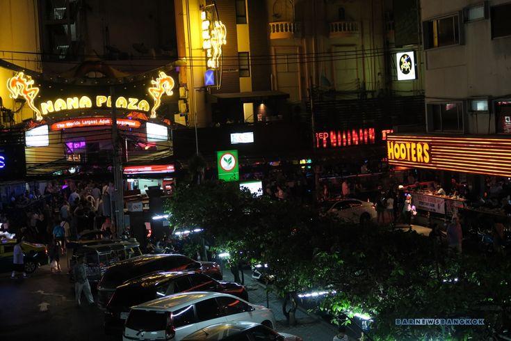 Entrance to Nana Plaza Bangkok.