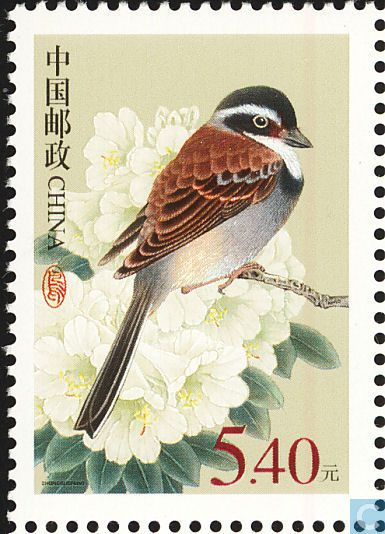 2002 China, People's Republic [CHN] - Birds