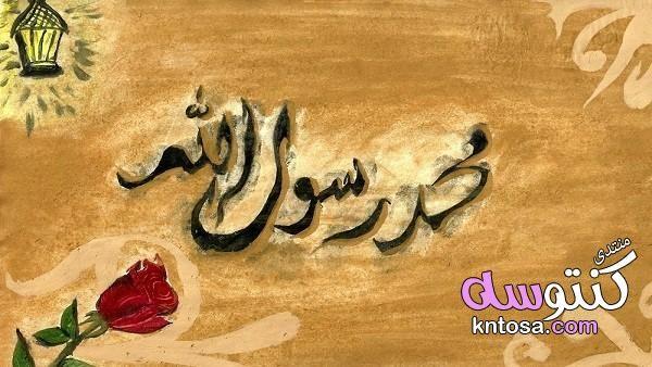 معلومات عن حياة الرسول معلومات عن الرسول صلى الله عليه وسلم مختصرة ماذا تعرف عن الرسول Kntosa Com 15 19 154 Arabic Calligraphy Art Calligraphy