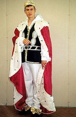 Театральный костюм короля для детей