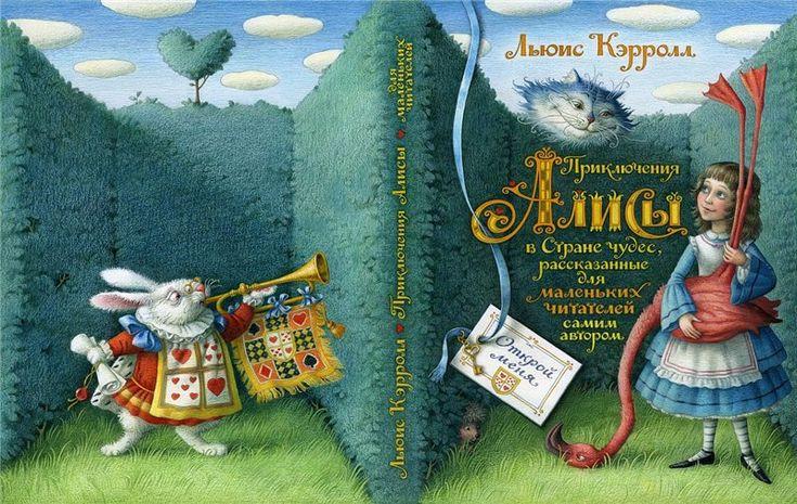 Книжный клуб shoo.by: Самая лучшая детская книга!