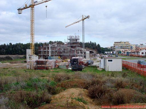 Dicembre 2008