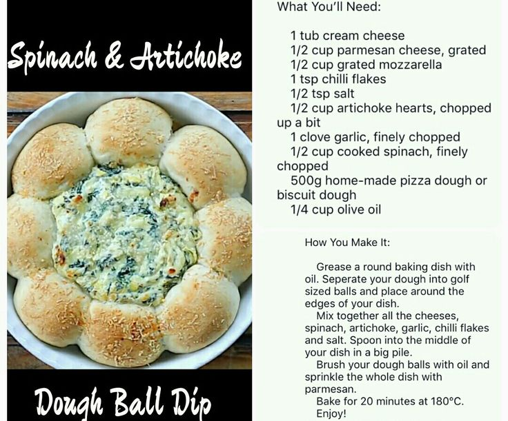 SPINACH AND ARTICHOKE DOUGH BALL DIP RING