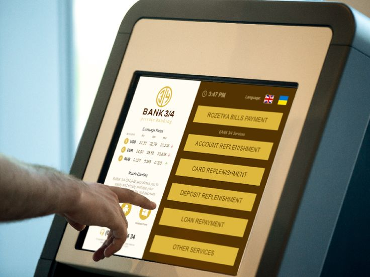 """The self-service terminal interface of Ukrainian """"BANK 3/4"""". In this project, I had the opportunity to develop a really user-friendly interface for all. ------------------------------- Follow me to..."""