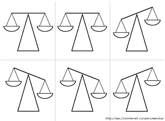 Wegen met kleuters, free printables / Matematicheskie_vesi