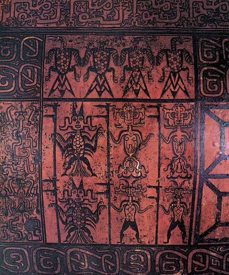 戰國前期 BC433 湖北曾侯乙墓《漆棺》細節