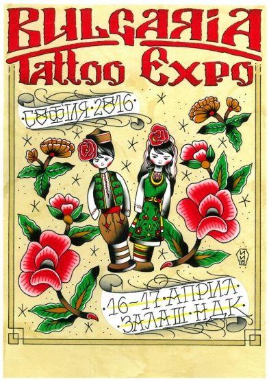 Bulgaria tattoo expo 2016