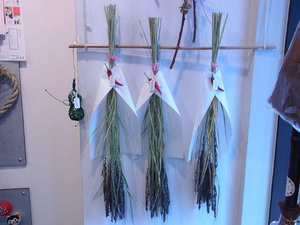 吉本博美お正月飾り ちりとり型 稲穂の色合いが渋い
