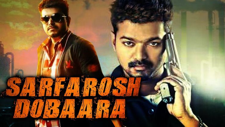 Free Sarfarosh Dobaara (2016) Full Hindi Dubbed Movie | Vijay, Sonia Agarwal, Rakshitha, Vadivelu Watch Online watch on  https://www.free123movies.net/free-sarfarosh-dobaara-2016-full-hindi-dubbed-movie-vijay-sonia-agarwal-rakshitha-vadivelu-watch-online/