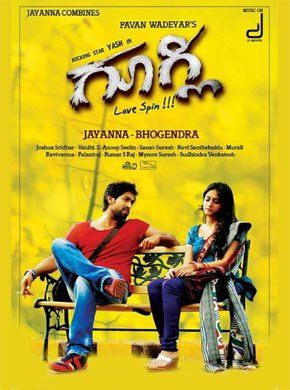 Googly Kannada Movie Online - Yash, Kriti Kharbanda, Anant Nag, Sudha Belawadi, Sadhu Kokila, Neenasam Ashwath and Deepu. Directed by Pavan Wadeyar. Music by Joshua Sridhar. 2013 [U/A]