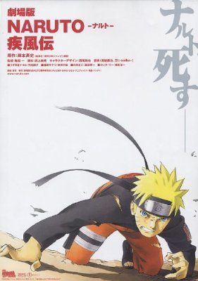 Naruto: Shippûden Poster TV Japanese 11 x 17 In - 28cm x 44cm Chie Nakamura Junko Takeuchi Kazuhiko Inoue Satoshi Hino