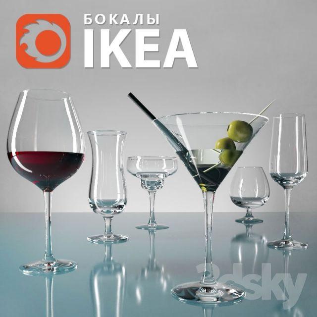 Glasses IKEA