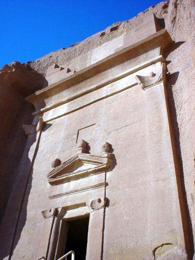 Royal Tombs, Ctesiphon