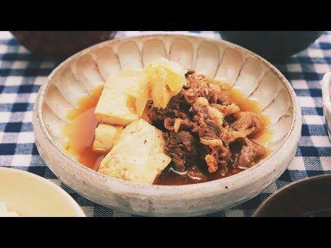 『レンジで手間なし肉豆腐』今日の晩ごはんはこれに決定♪ - YouTube