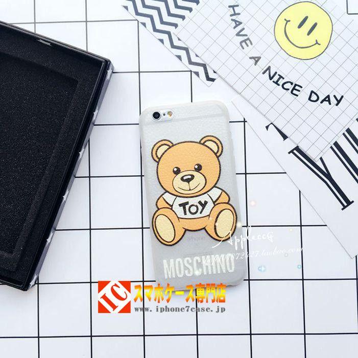 モスキーノ韓国芸能人アイフォン6s 7 plusケース保護革製カバーくま熊クマ オリジナルかわいい