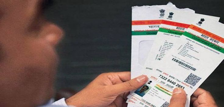 The Income Tax Department on Tuesday issued a notification making Aadhaar number and self-certification mandatory for accounts opened from July 2014 to August 2015.