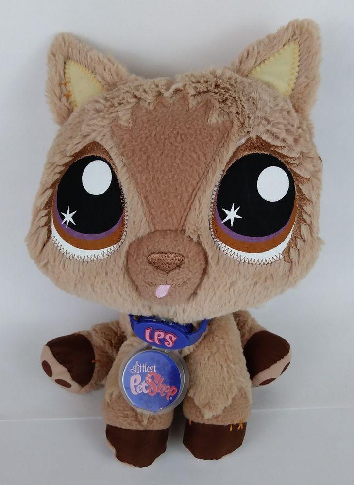Littlest Pet Shop 8 Vip Dog New Code 2007 Brown Tan Lps Hasbro Plush Stuffed Plush Stuffed Animals Pets For Sale Littlest Pet Shop