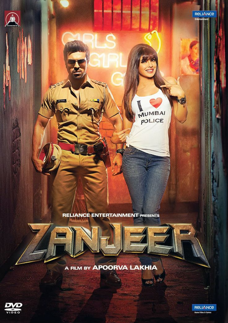 Zanjeer (Hindi Movie)