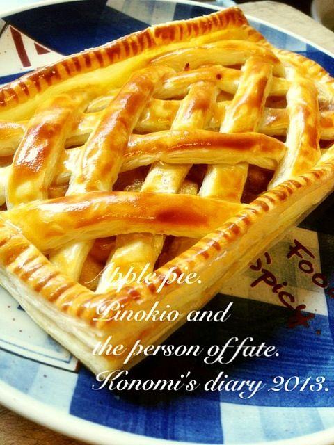 冷凍パイシートですぐ出来る 日曜日の朝ごはん! - 16件のもぐもぐ - 日曜日の朝にぴったりの簡単アップルパイ*° by konono