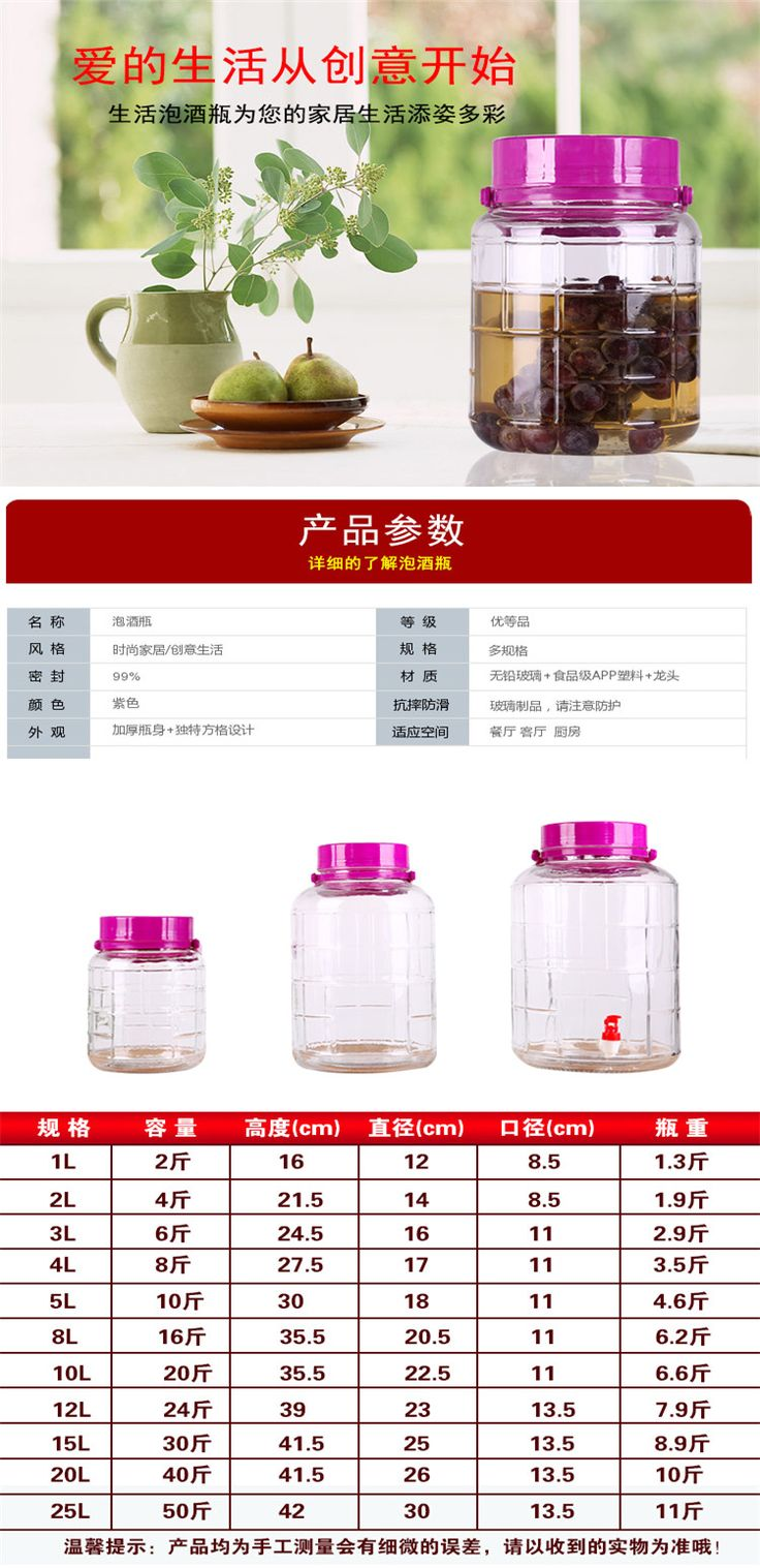 Special package home lead-free glass bubble wine altar with a leading grain cereal sealed cans brewed wine containers - Taobao