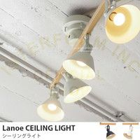 シーリングライト スポットライト 北欧 おしゃれ 6畳 天井照明 4灯 カフェ LED対応