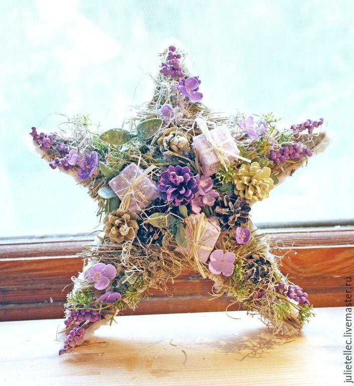 Купить Звездочка - фиолетовый, рождественское украшение, рождественский декор, украшение на дверь, Новый Год, рождество