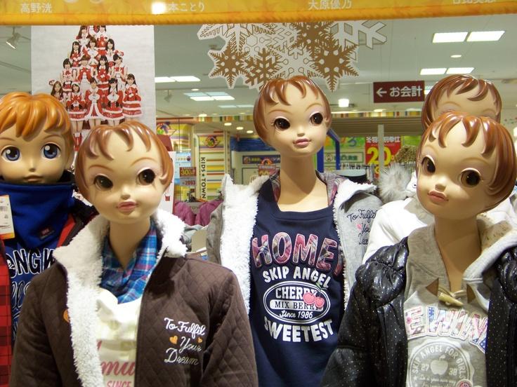 Department store Koganei,Tokyo....scary!