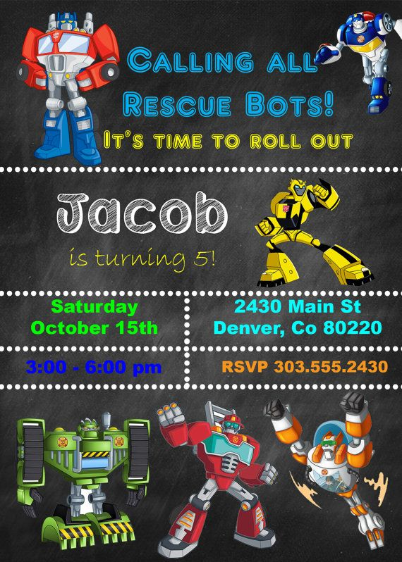 Rescue Bots Birthday Invite DIGITAL FILE by SavannahMarieDesign