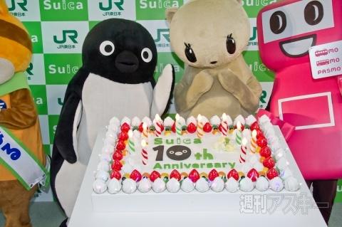 Suicaペンギン10歳のお誕生日会