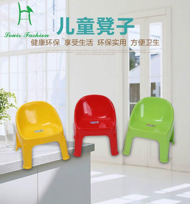 Baby child seat chair stool stool Baby Kindergarten