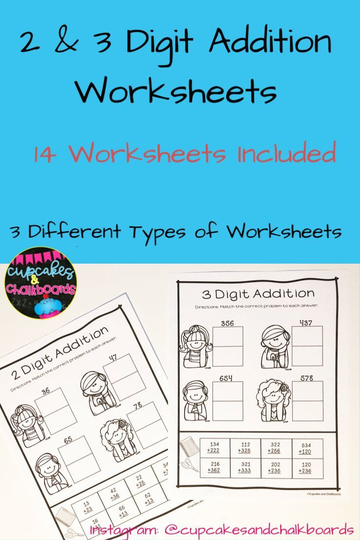 2 And 3 Digit Addition Without Regrouping Worksheets Addition Worksheets Regrouping Math Centers Digit addition without regrouping