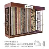 Design Stone Display Stands-SD004