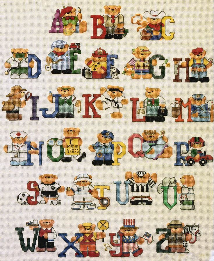 The 'Professional Bears' alphabet  from 'The Ultimate Children's Alphabet Book' by Linda Gillum and Holly DeFount (pub. American School of Needlework, 1996). This is one of the larger and more complex alphabets in this book. There are 23 different alphabets to choose from, varying in size and complexity.
