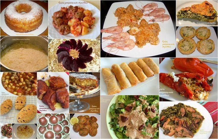 Έτοιμο και σήμερα το μενού μας. Εβδομάδα με πολλές γιορτές, και το μενού μας έχει και πιο εορταστικά φαγάκια. Αν έχετε εορτάζοντες προσαρμόστε τα πιο σύνθετα πιάτα στη μέρα που ταιριάζουν! Και βέβαια να τους χαίρεστε! Κυριακή 3-12-2017 Κρητικό πιλάφι με βραστό κρέας Και για όσους νηστεύουν Γαριδοπίλαφο  Δευτέρα …