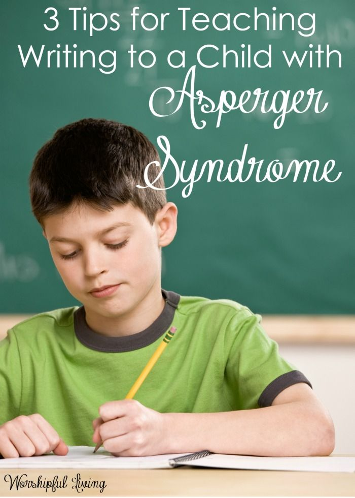 Asperger`s Syndrome Essay