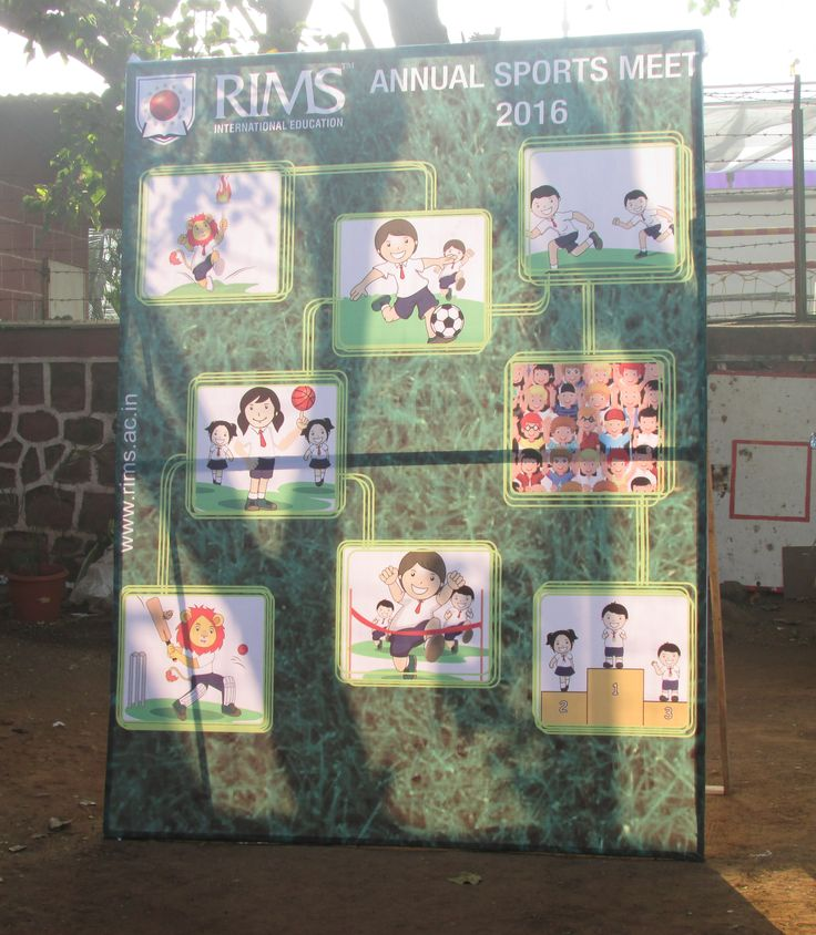 RIMS Annual Sports Day 2016 www.rims.ac.in #sportsday #rimssportsday