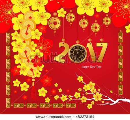 Happy Chinese new year 2017 card, Gold clock