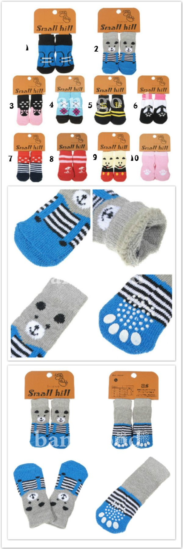 4pcs/1Set Indoor Pet Dogs Cats Lovely Cotton Socks Anti-slip S/M/L Banggood £1.50