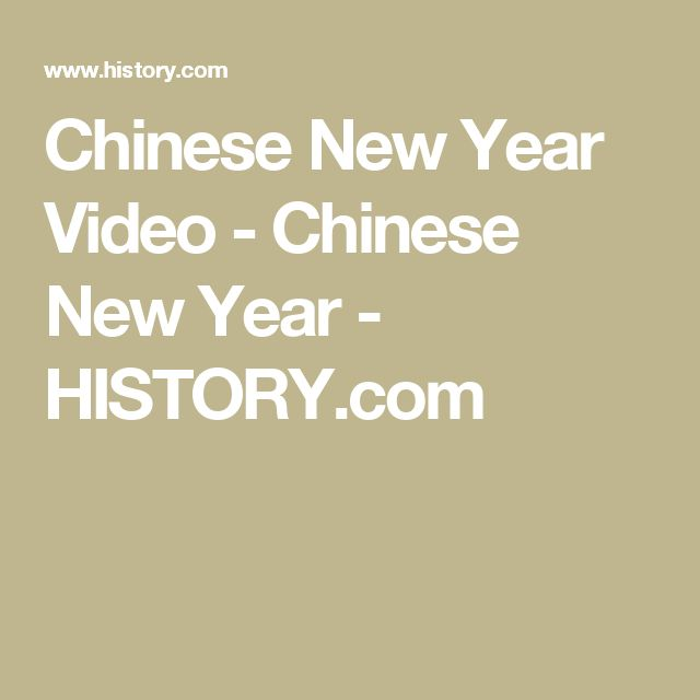 Chinese New Year Video - Chinese New Year - HISTORY.com