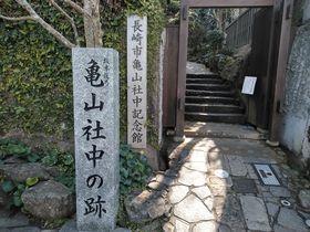 幕末ファン必訪あふれる龍馬愛長崎観光で龍馬通り散策は外せない長崎県トラベルjp 旅行ガイド