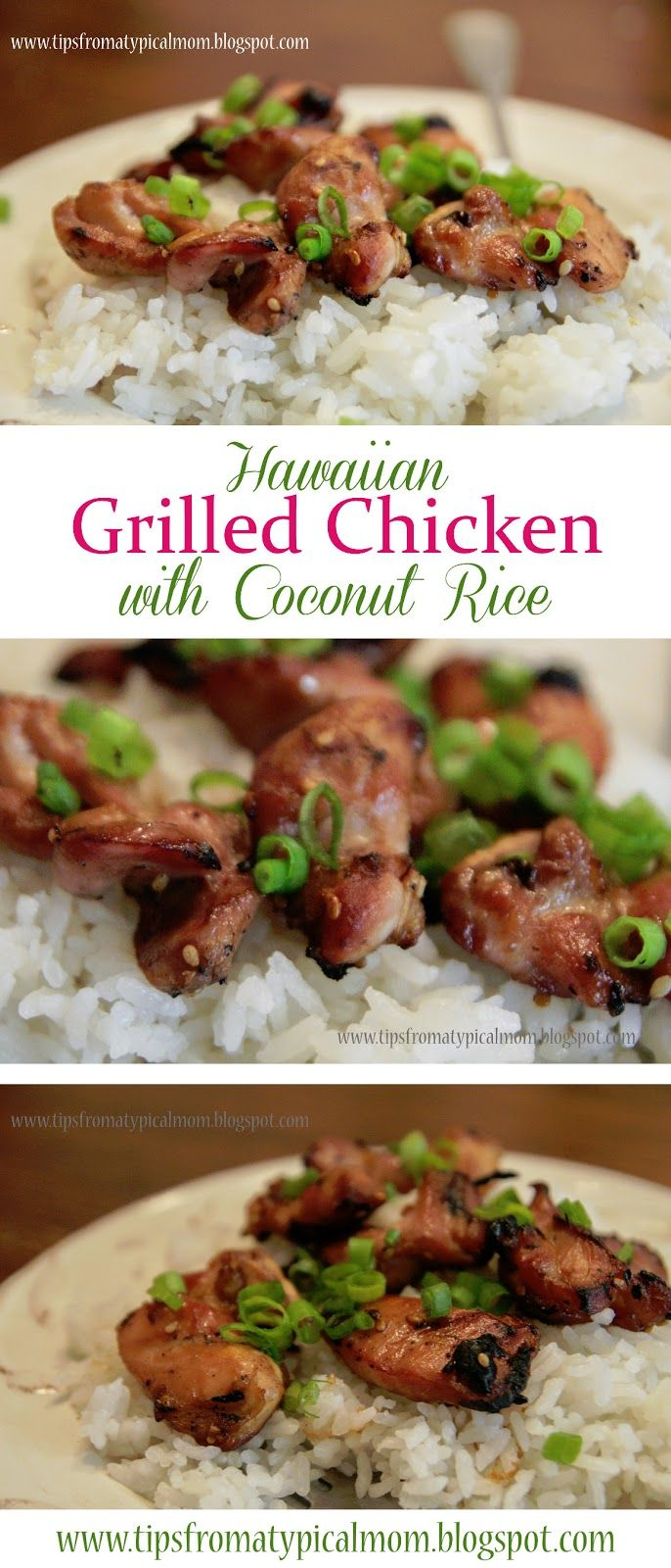 Grilled Hawaiian Chicken with Coconut Rice -a hit with the whole family. Don't skip the coconut rice!