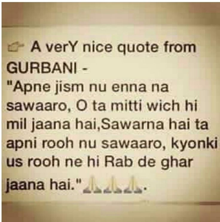 Best 25+ Sikh Quotes Ideas On Pinterest