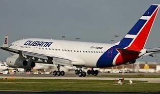 #cubana #aerolinea #francia LLega al centro de la isla vuelo procedente de París