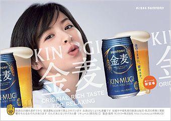 http://business.nikkeibp.co.jp/article/tech/20070928/136246/?rt=nocnt