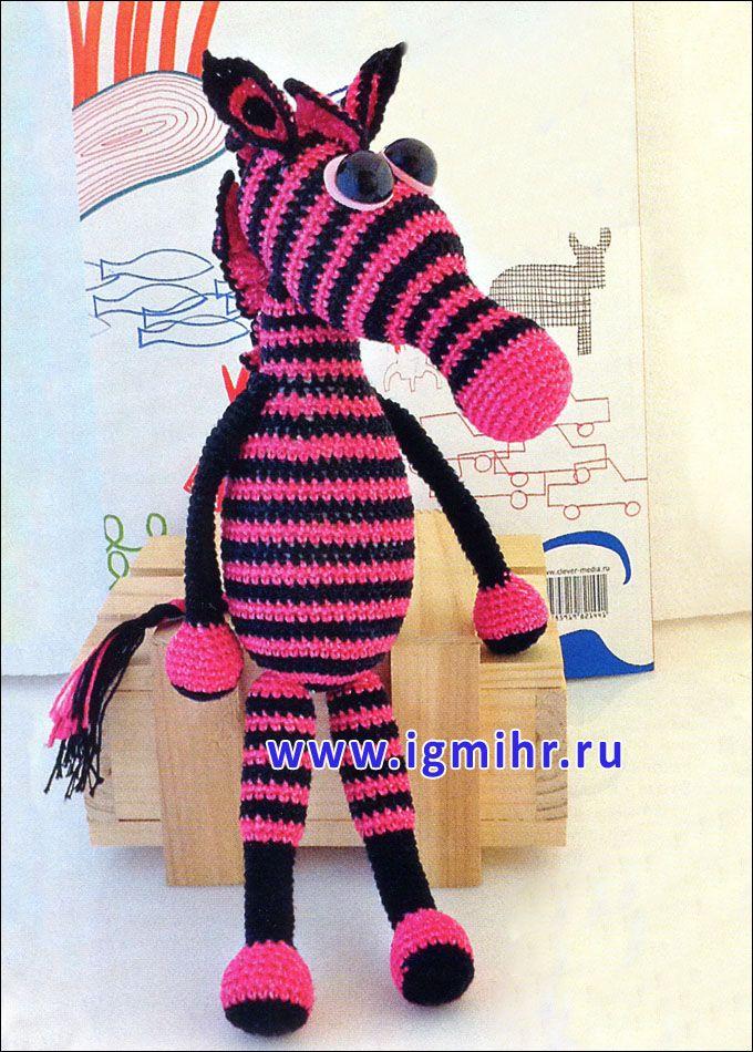 Симпатичная зебра с яркими полосками. Крючок