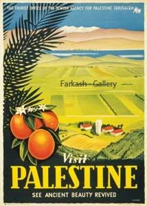 Visit Palestine vintage rare Israeli Poster - Reproduction