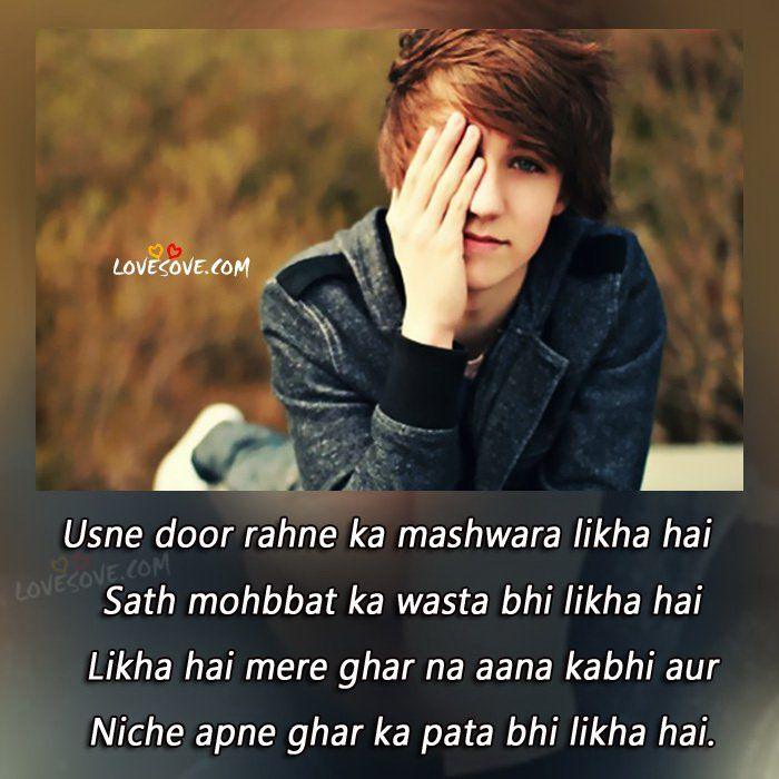 good night funny quotes in hindi - Google Search