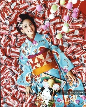 The Mika Ninagawa Color is press the shutter trigger point (d)
