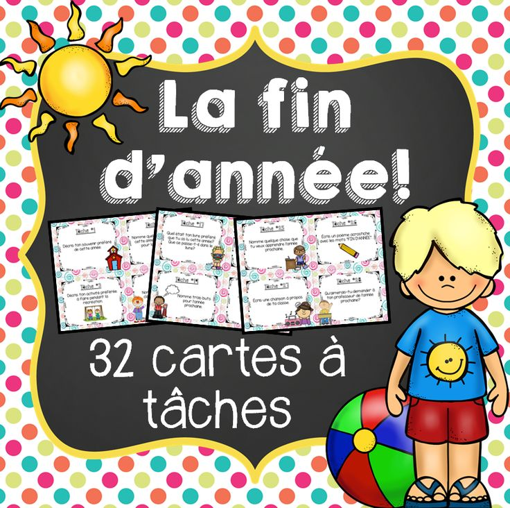 This set of French Task Cards includes 32 Task Cards for the end of the year. These are perfect to use during those last few weeks of school when you are wrapping up! They are a great way to get students to reflect on their year and set goals for the upcoming one. They can also be used as an activity for your centers. The tasks involved differ from one to the next. Please take a look at the PREVIEW for a few sample questions.